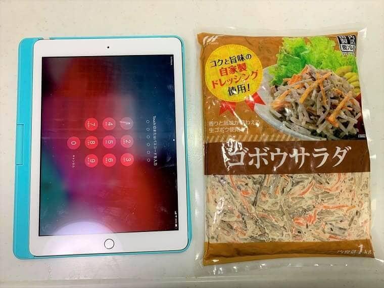 業務スーパーのごぼうサラダとiPadを比較したところ