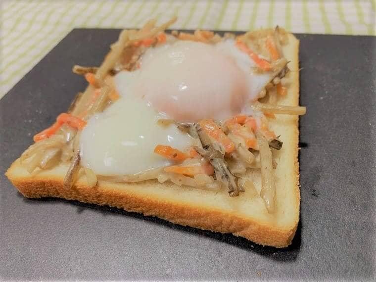 温泉卵が乗ったごぼうサラダトースト
