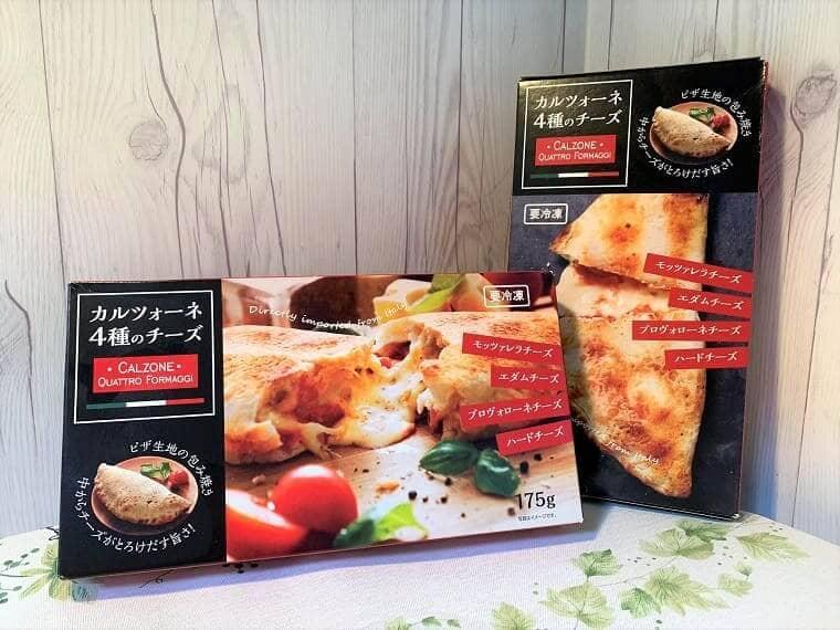 業務スーパーのカルツォーネ4種のチーズ