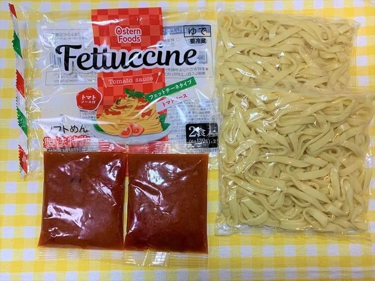 業務スーパーのトマトソース付きフェットチーネ