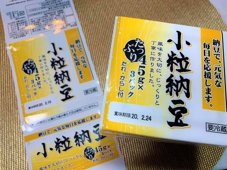 業務スーパーの小粒納豆パッケージ