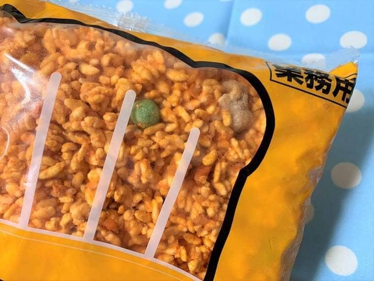 業務スーパーの冷凍チキンライスの小窓のアップ写真