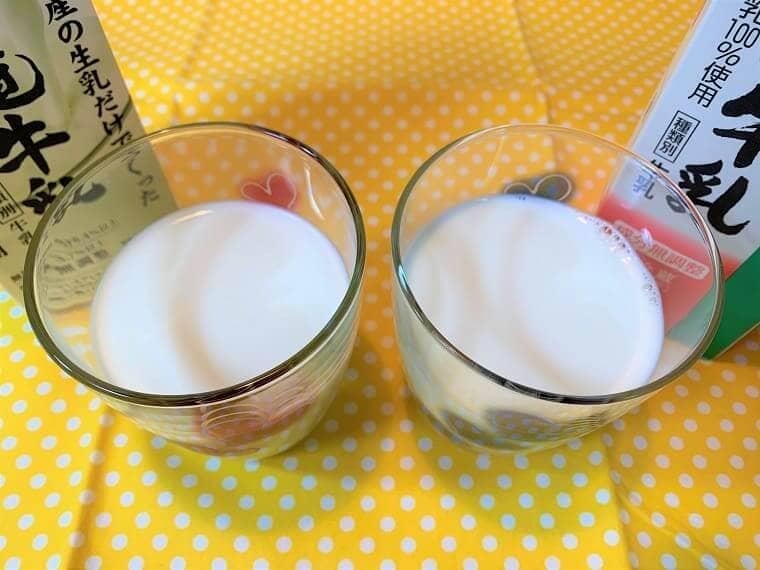 業務スーパーの牛乳とトップバリュの牛乳