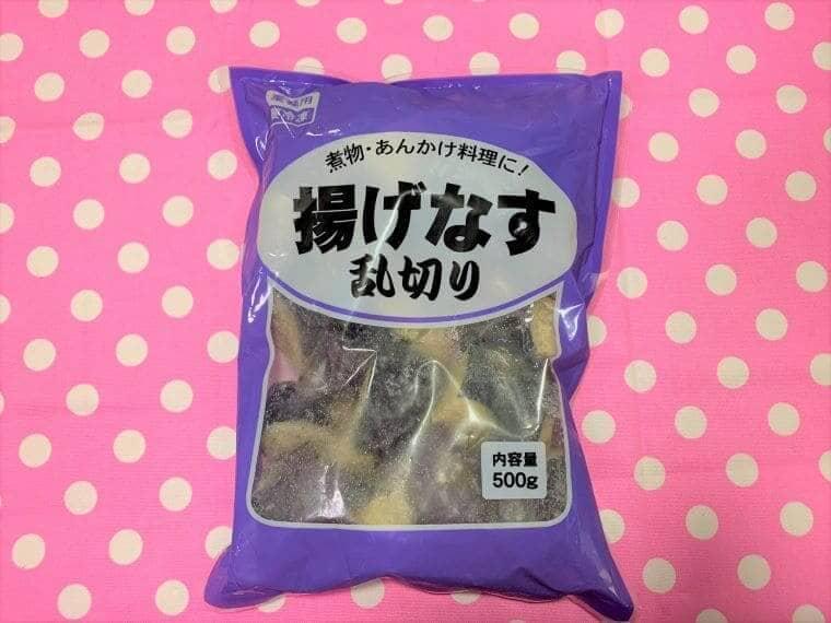 業務スーパーの冷凍揚げ茄子のパッケージ写真