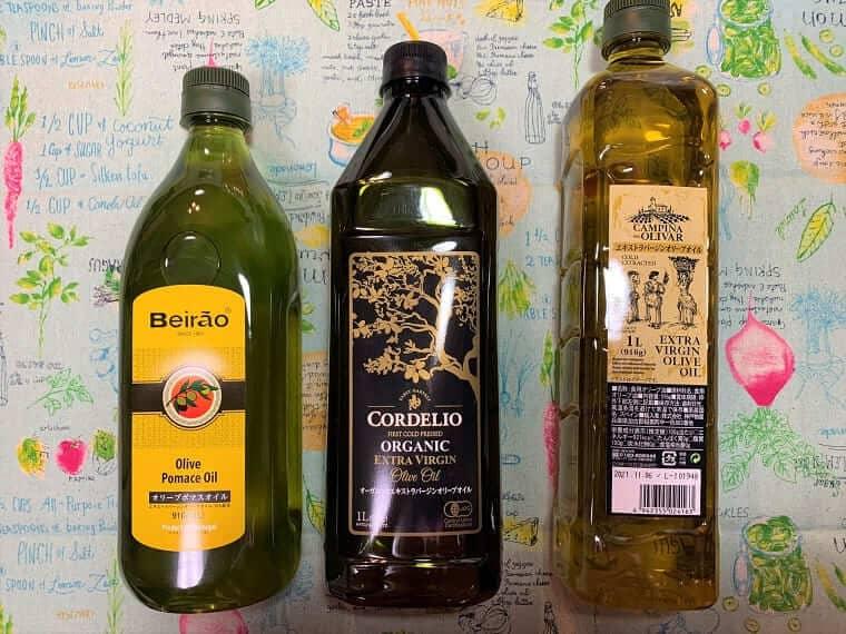 業務スーパーのオリーブオイル3種類