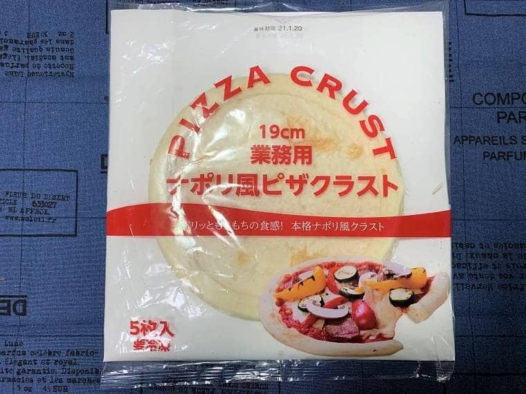 業務スーパーの冷凍ピザ生地のパッケージ