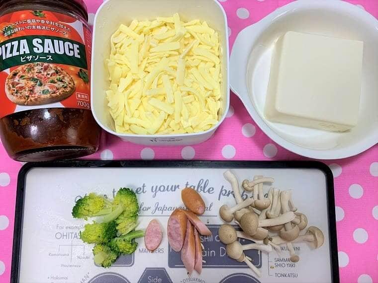 激安豆腐グラタンの材料