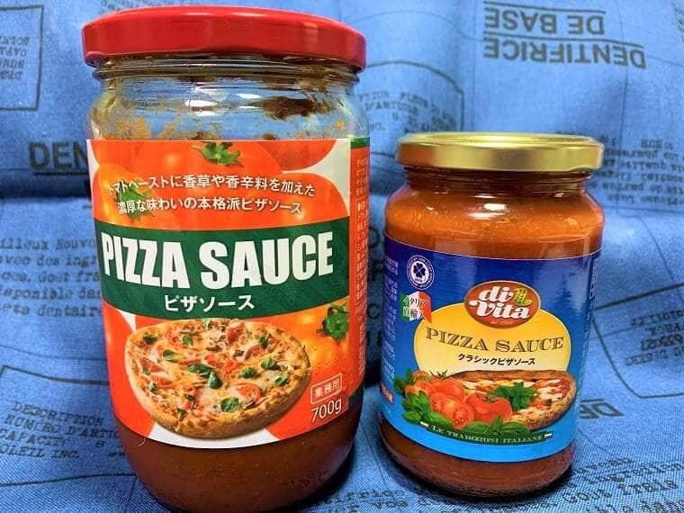 業務スーパーの瓶入りクラシックピザソースとピザソース