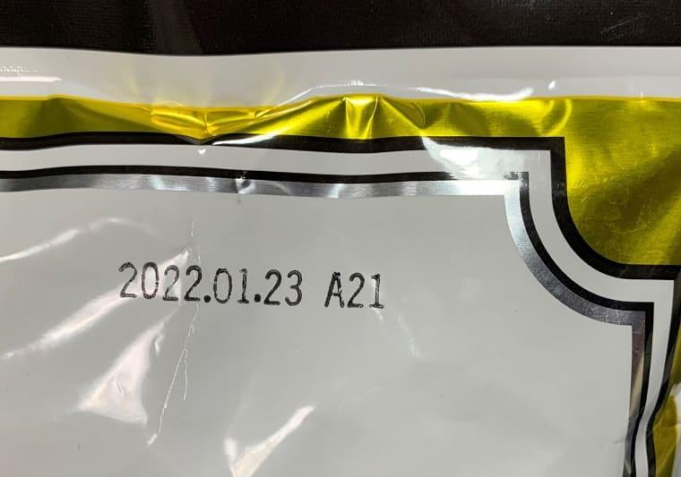 業務スーパーホワイトソースのパッケージ裏に書かれている賞味期限写真