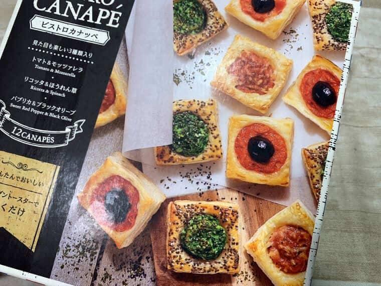 業務スーパーのビストロカナッペのパッケージ写真