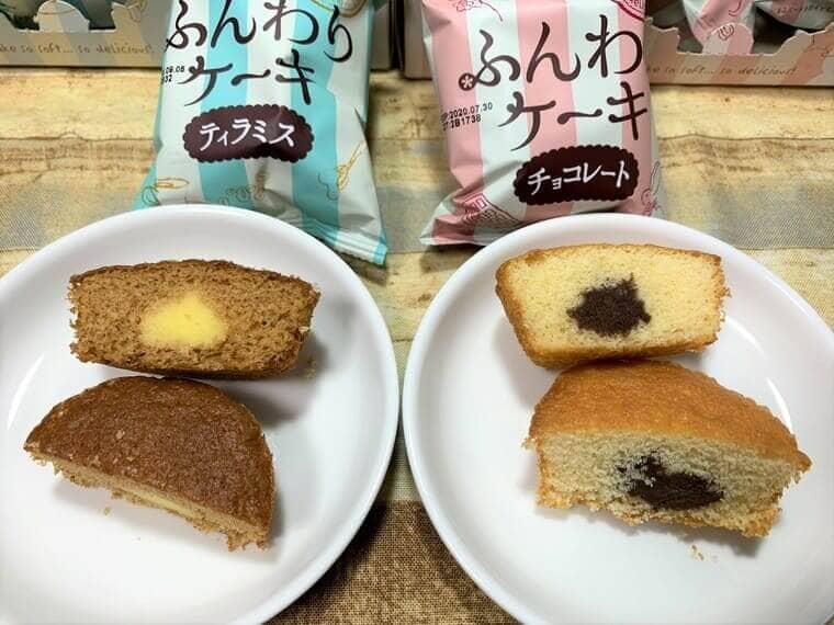 業務スーパーのふんわりケーキのティラミスとチョコレートを半分に切った写真
