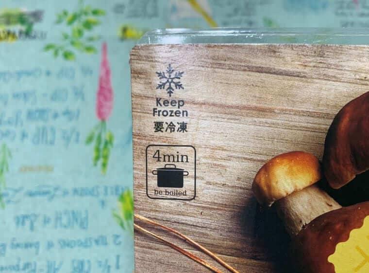 業務スーパーのラビオリのパッケージ写真