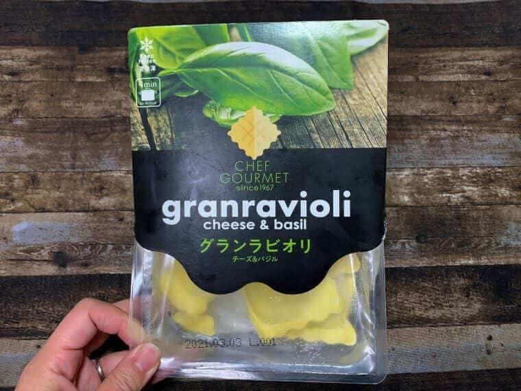 業務スーパーのラビオリチーズ&バジル
