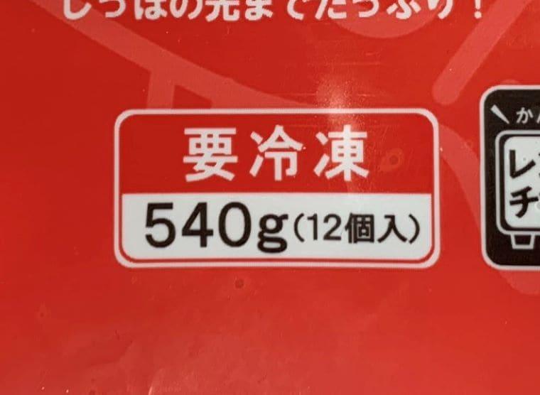 業務スーパーのたい焼きの内容量