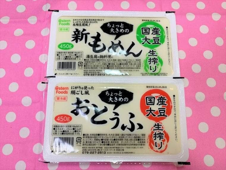 業務スーパーのちょっと大きめの豆腐パッケージ