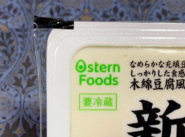 オースターフーズのロゴマーク