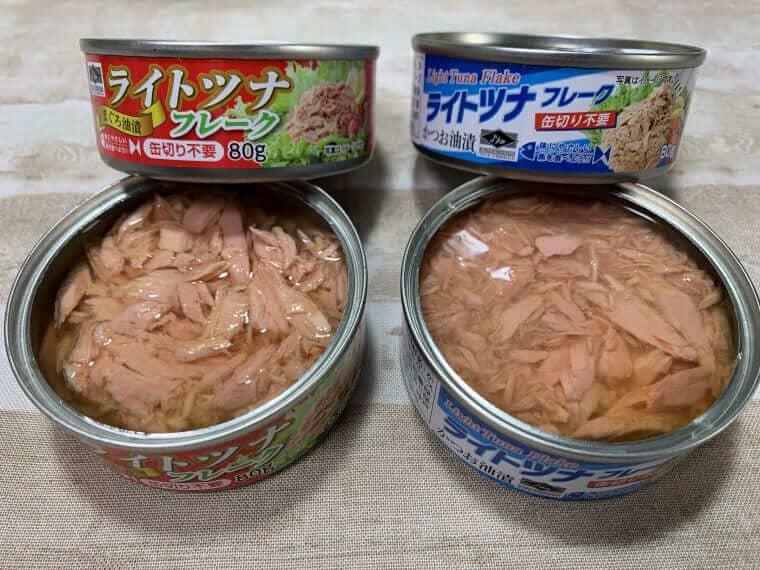 業務スーパーのkつおツナ缶とまぐろツナ缶