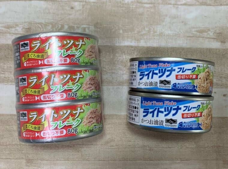 業務スーパーのまぐろツナ缶とかつおツナ缶