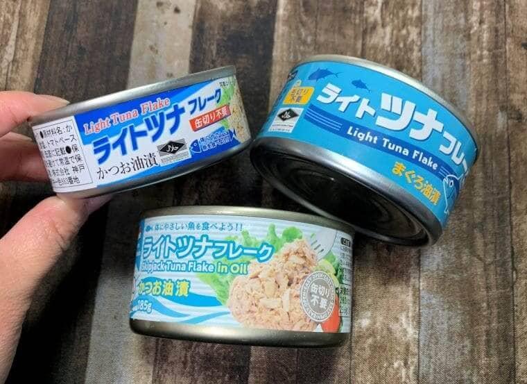 業務スーパーで販売されている複数のツナ缶