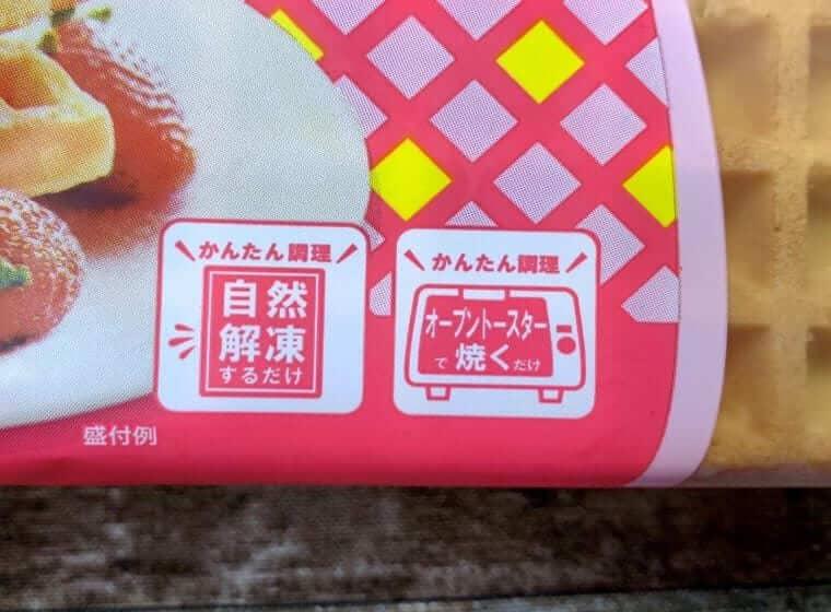 業務スーパーのエッグワッフルのパッケージ