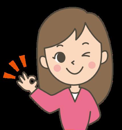 オッケーサインをする女性のイラスト