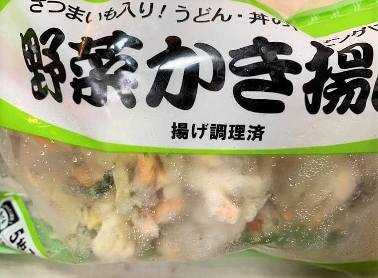 業務スーパーの冷凍かき揚げのアップ写真