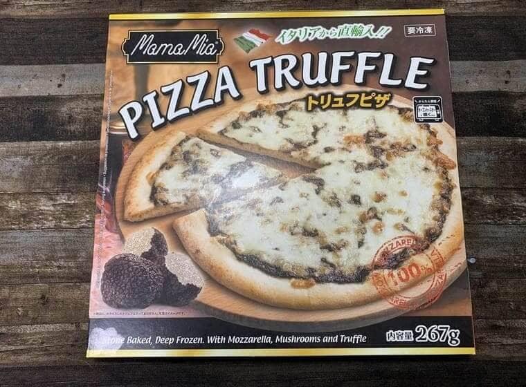 業務スーパーのトリュフピザのパッケージ写真