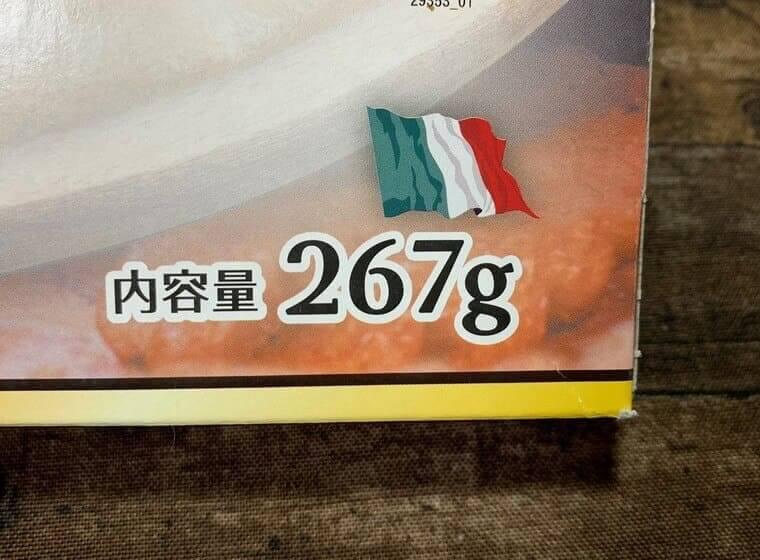 業務スーパーの冷凍トリュフピザの内容量