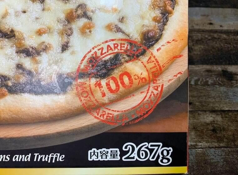 業務スーパーの冷凍トリュフピザのパッケージ