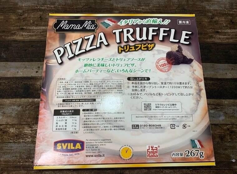 業務スーパーの冷凍トリュフピザのパッケージ裏写真