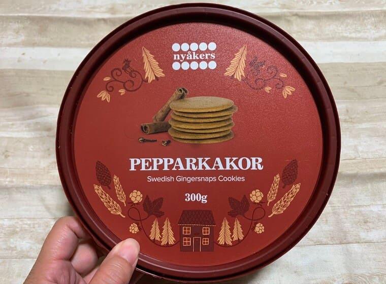 業務スーパーで手に入るスウェーデンジンジャークッキー