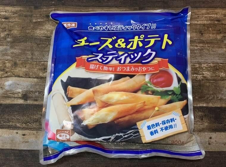 業務スーパーのチーズポテトスティックのパッケージ写真