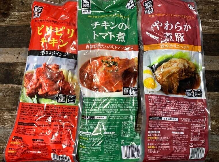 業務スーパーのチキンのトマト煮とやわらか豚煮とピリピリチキン