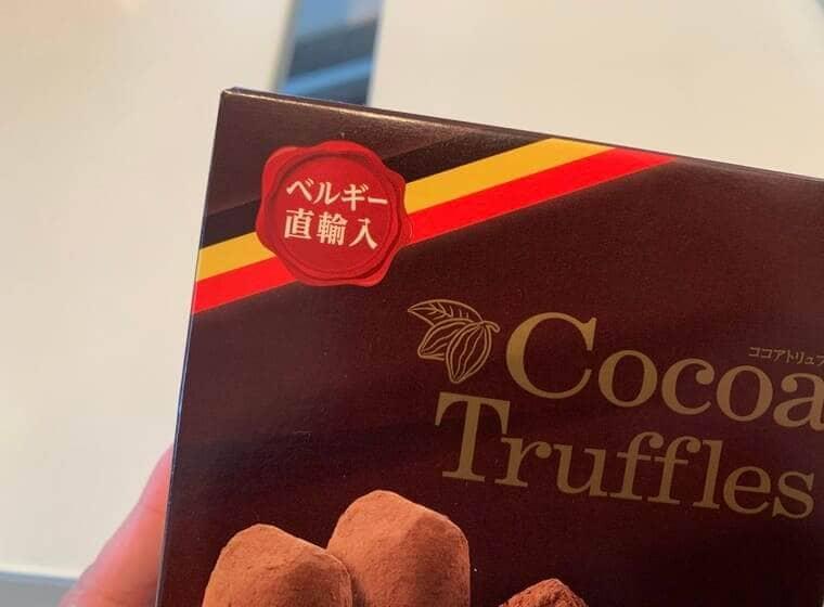 業務スーパーのココアトリュフのパッケージ