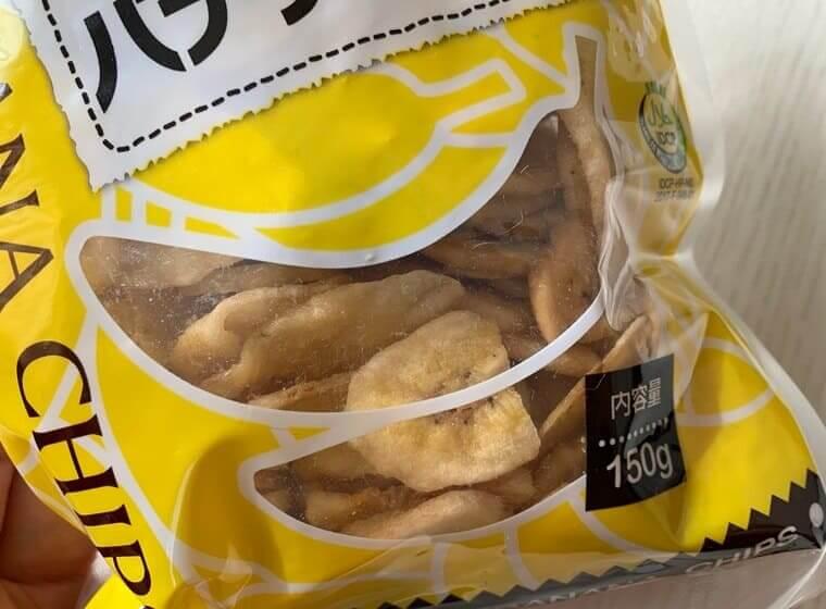 業務スーパーのバナナチップ
