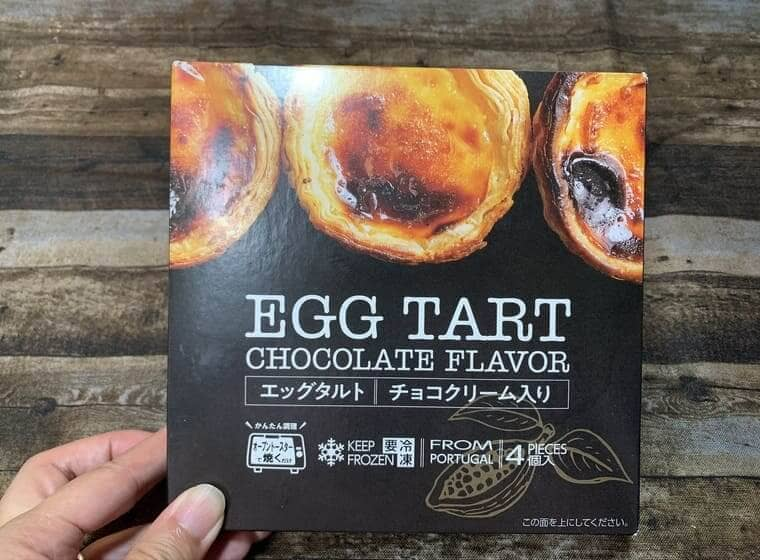 業務スーパーのエッグタルトのパッケージ