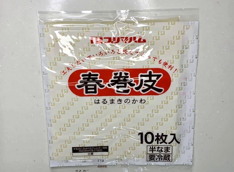 業務スーパーの春巻きの皮のパッケージ写真