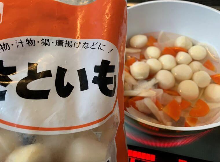 業務スーパーの里芋のパッケージ