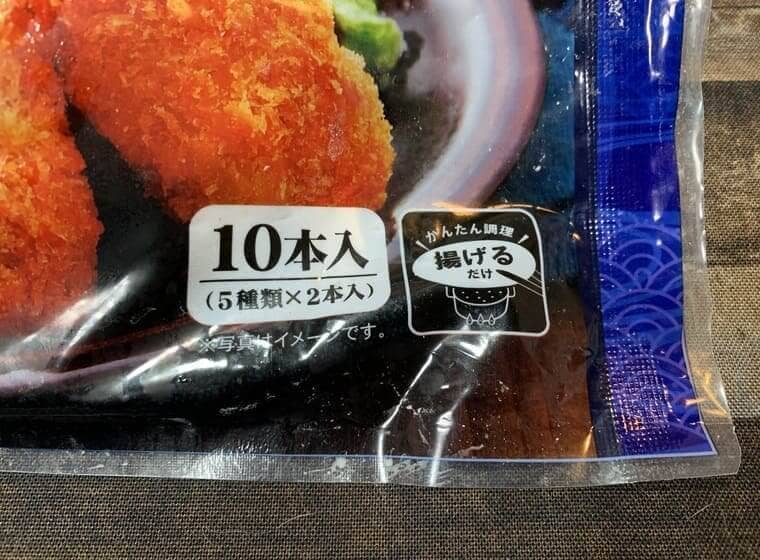 業務スーパーのシーフード盛り串揚げ
