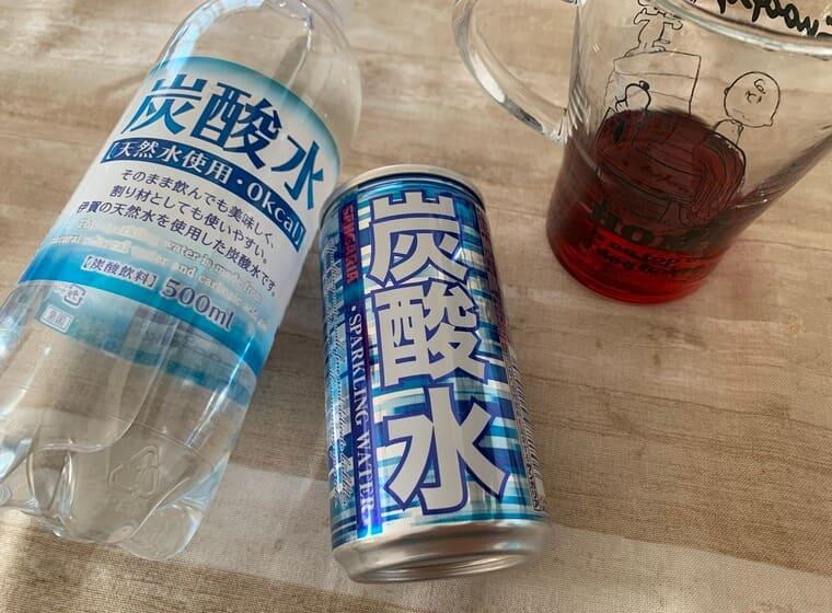 業務スーパーのブルーベリー酢と炭酸水