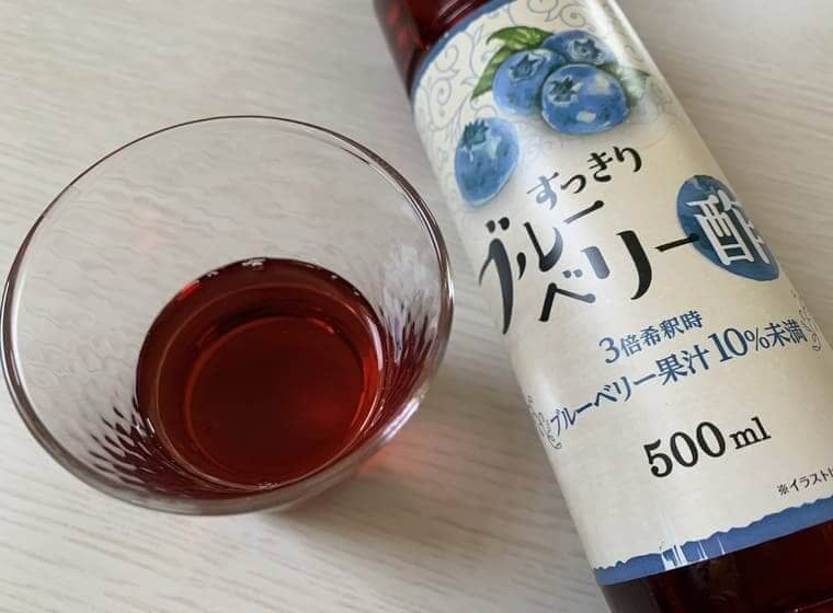 業務スーパーのブルーベリー酢の原液