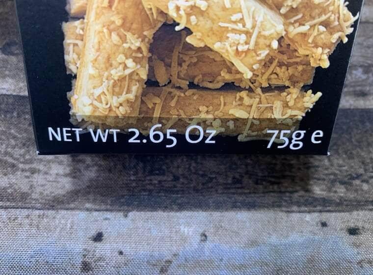 業務スーパーのゴーダチーズスティックのパッケージの内容量