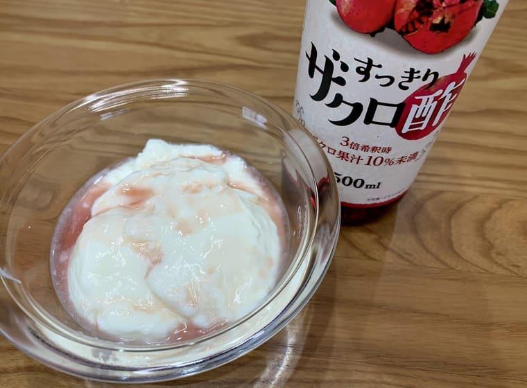 業務スーパーのザクロ酢をヨーグルトにかけた画像