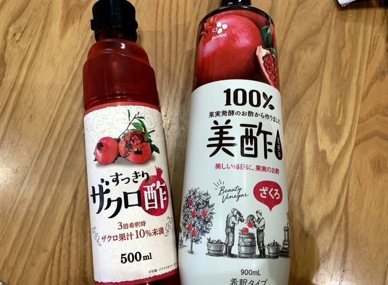 業務スーパーのザクロ酢と美酢の比較