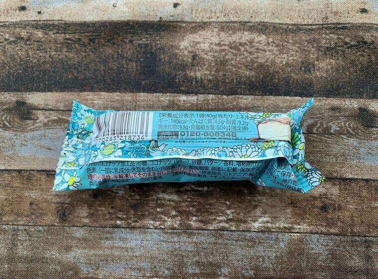 業務スーパーのチーズケーキバーココナッツのパッケージ裏写真