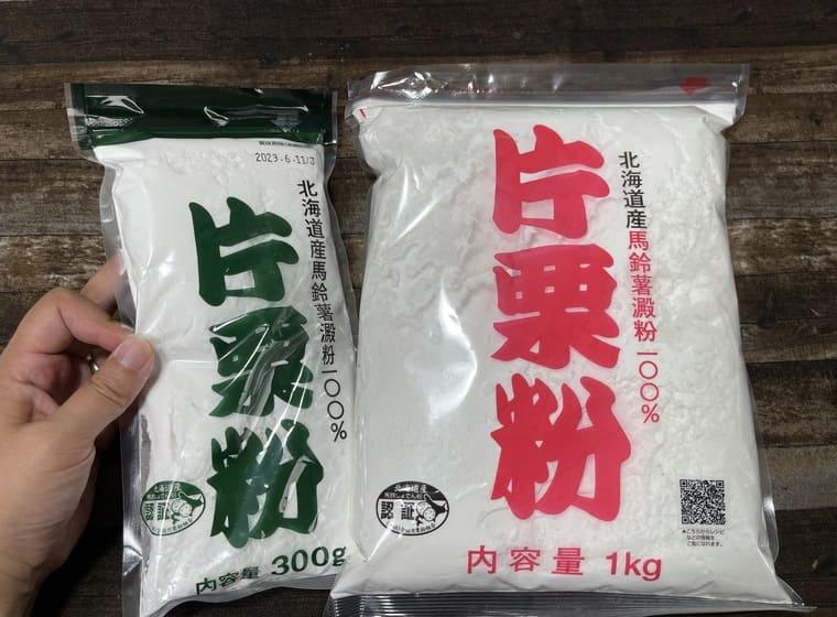 業務スーパーの国産片栗粉の300gと1kg