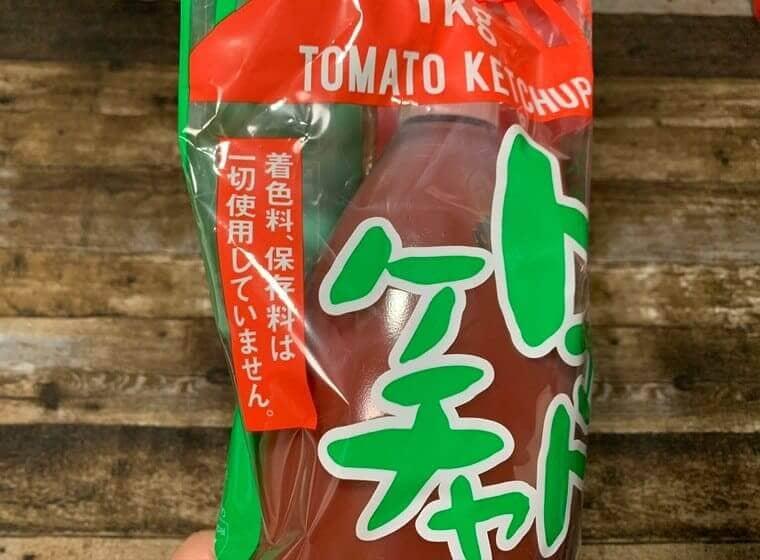 業務スーパーのトマトケチャップのパッケージ写真