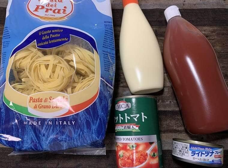 業務スーパーのトマトケチャップで作るトマトクリームパスタの材料