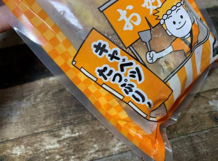 業務スーパーのミニお好み焼きのパッケージ