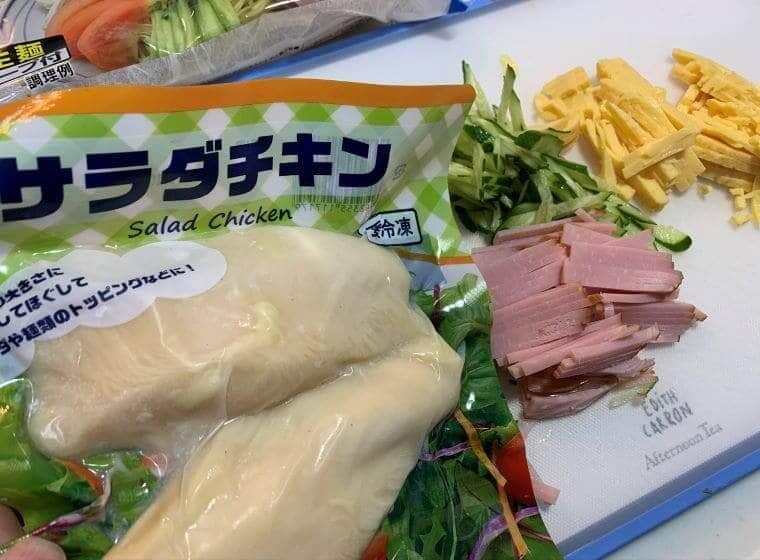 業務スーパーの冷凍サラダチキン1本